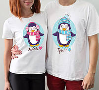 """Парные футболки """"Любовь греет"""""""