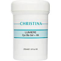 Christina Eye & Neck Bio gel + HA - Lumiere - Гель Люмире с гиалуроновой кислотой для ухода за кожей вокруг глаз и шеей 250мл