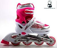 Ролики Caroman Sport 2 Pink р 29-33,34-37