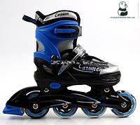 Ролики Caroman Sport 2 Blue р 29-33,34-37