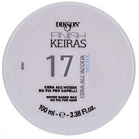 Dikson Keiras Finish 17 Воск на основе ароматизированной воды (морской). Без фиксации