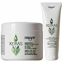 Dikson Keiras Maschera Ogni Giorno Light Ежедневная маска для всех типов волос с пантенолом и витамином Е-250мл