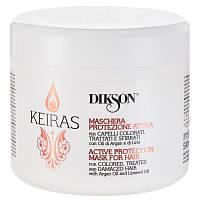 Dikson Keiras Maschera Protezione Attiva Активная маска защита для окрашенных волос на основные масла Аргана и льна -1000мл