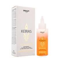 Dikson Keiras Serum Age Protection Восстановливающая сыворотка на основе стволовых клеток защита от старения для всех типов волос