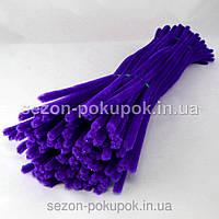 Синельная проволока (синель пушистая), цена за 10шт. Цвет - фиолетовый