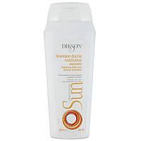 Dikson Sun Shampoo Шампунь-гель для волос восстанавливающий после загара
