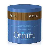 Estel OTIUM AQUA комфорт - маска для глубокого увлажнения волос
