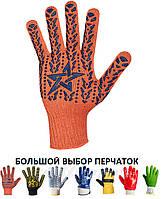 """Перчатки рабочие трикотажные (очень плотные) с ПВХ точкой """"Звезда"""", Долони №564"""