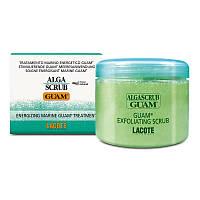 Guam Alga Scrub Скраб для тела 700гр