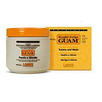 Guam Fanghi d'Alga Pancia e Girovita Грязевая маска для живота и талии 500гр