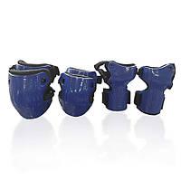 Защита для роликов детская GRACE синяя