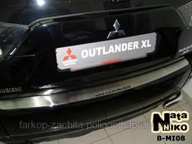 Накладка на задний бампер Mitsubishi Outlander II с -2006 г.