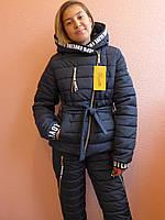 Детская одежда.   Зимний костюм (синий-17)