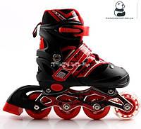 Ролики Раздвижные Fashion Sport Red 29-33 34-37