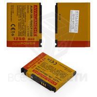 Батарея Avalanche для Samsung I8000 Omnia II