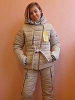 Детская одежда.   Зимний костюм (бежевый-17)