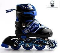 Ролики Раздвижные Fashion Sport Blue 29-33 34-37