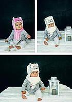 Набор с ушками шапка и шарфик для девочки