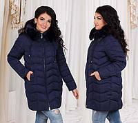 Тёплая зимняя женская куртка холлофайбер в больших размерах