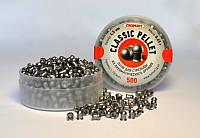Пули Люман 0,65 г Classic Pellets круглоголовые, пластиковая упаковка 500 шт