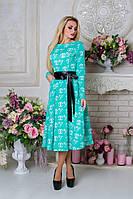 Стильное женское платье с поясом  мята Карен Лайт CHANEL Modus  44-48 размеры