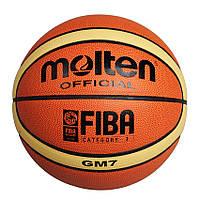 М'яч баскетбольник PU №7 MOLTEN BGM7 (PU, бутил, оранж.)
