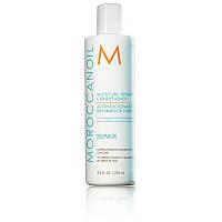 Moroccanoil кондиционер для волос восстанавливающй-250мл