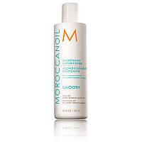 Moroccanoil кондиционер для волос разглаживающий-250мл