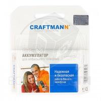 Батарея Craftmann Samsung BST366BBE для Samsung I750