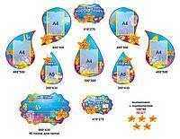 Оформлення групи дитячого садочка Зірочка, фото 1
