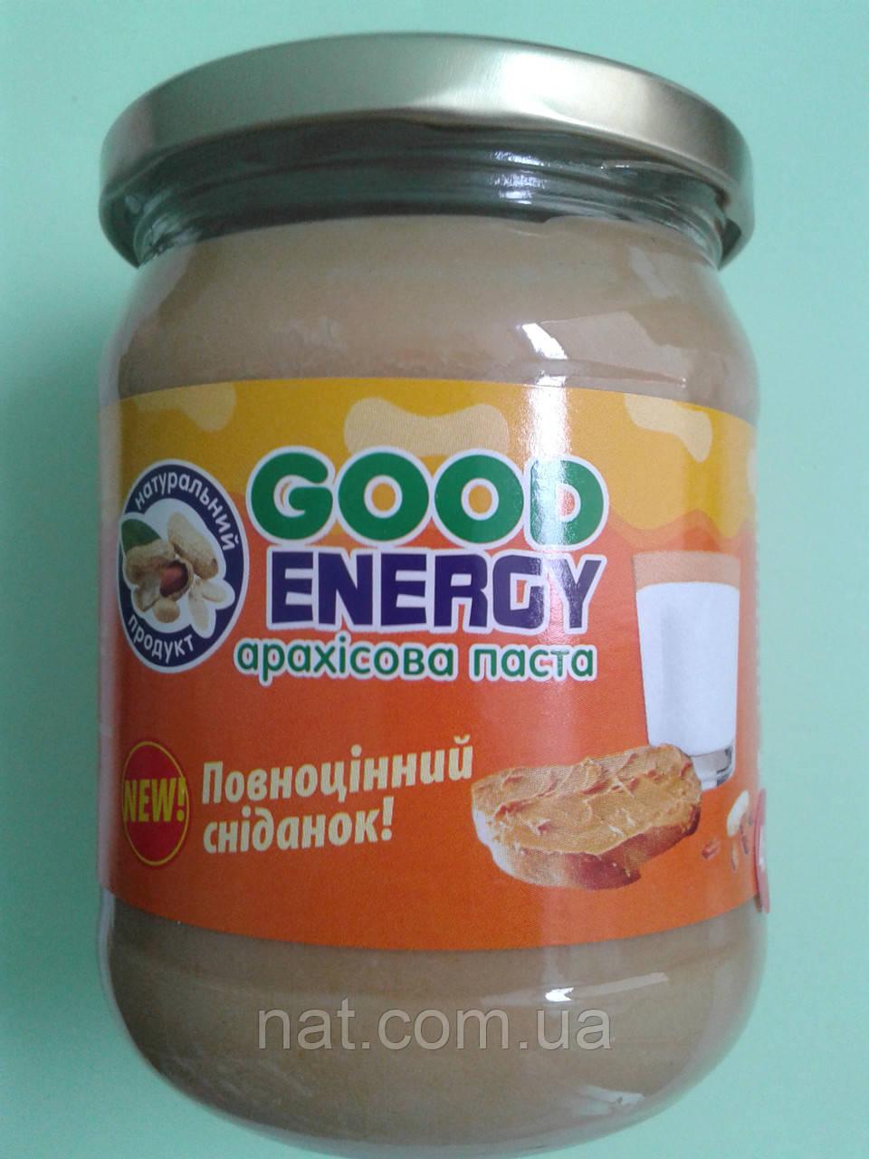 Арахисовая паста (масло) «Классическая». ТМ «Good Energy» , 460 г