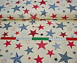 Ткань с серыми и красными звёздами на бежевом фоне № 496а, фото 3