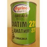 Термостойкая смазка Циатим-221 (ГОСТ 9433-80) банка 0,8 кг оптом и в розницу
