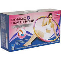 Обруч массажный антицеллюлитный Хула Хуп Dynamic Health Hoop W