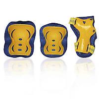 Защита для роликов детская G-FORCE BOY желтая S