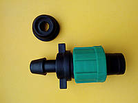 Фитинг-стартер с резинкой, фитинг для труб