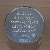 Приборная смазка ОКБ-122-7 (ГОСТ 18179-72) банка 0,8 кг оптом