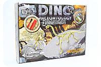 Набор юного археолога - Раскопки скелетов дилофозавра и диплодока