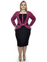 Платье с гепюром и баской большего  размера