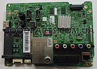 Плата управления (центральная) для телевизора Samsung UE32EH6037KXUA BN94-05875X