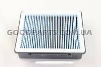HEPA13 выходной фильтр для пылесоса Samsung DJ97-01250F