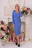 Трикотажное  женское платье светлая мурена  Альтера Modus  44-48 размеры