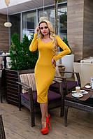 Трикотажное  женское горчичное платье   Альтера Modus  44-48 размеры