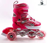 Ролики Skate Inline Pink Двойные колеса 29-33 34-37