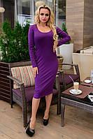 Трикотажное  женское фиолетовое платье   Альтера Modus  44-48 размеры