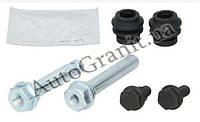 Направляющая переднего суппорта ком-кт 2 шт.(с пыльниками) AGAP 3100, GREAT WALL VOLEEX, 3501107-G08/3501108-G08