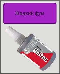 Рідкий фум Unitec Hot фіксація високої щільності 75 грам