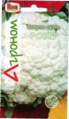 Капуста цвітна Робер 0,5г (Агроном)