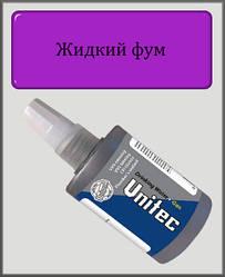 Рідкий фум Unitec Water фіксація середньої щільності 75 грам