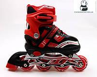 Ролики GP Sport Red 29-33 34-37 38-42